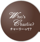 チャーリーって?